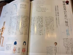 婦人画報_記事