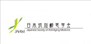 日本抗加齢医学会ロゴ